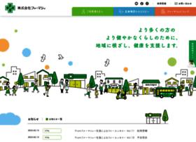 Pharmacy-net.co.jp thumbnail