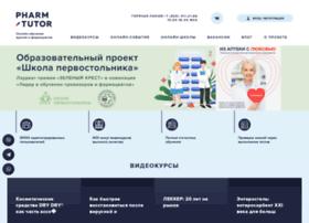 Pharmtutor.ru thumbnail