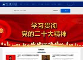 Phei.com.cn thumbnail