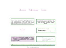 Pheromon.com.ua thumbnail