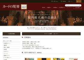 Phgenki.jp thumbnail