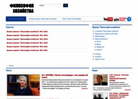 Philh.ru thumbnail