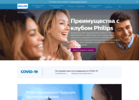 Philips.by thumbnail