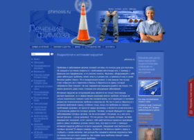 Phimosis.ru thumbnail