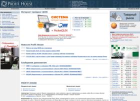 Phnet.ru thumbnail