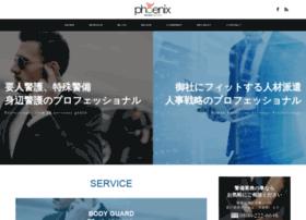 Phoenix-web.co.jp thumbnail