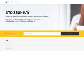 Phone-903.ru thumbnail
