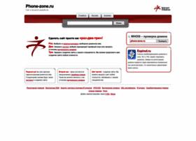 Phone-zone.ru thumbnail