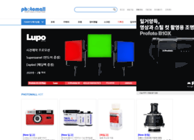 Photo-mall.co.kr thumbnail