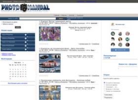 Photo-manual.ru thumbnail