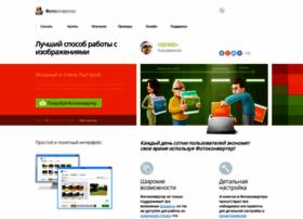 Photoconverter.ru thumbnail