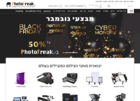 Photofreak.co.il thumbnail