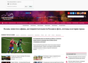 Photokzn.ru thumbnail