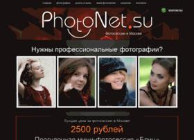 Photonet.su thumbnail