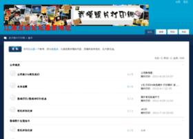 Photoprint.net.cn thumbnail