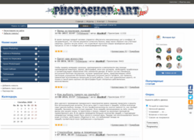Photoshop-art.ru thumbnail