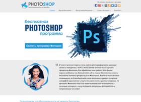 Photoshop-besplatno.org thumbnail
