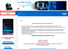 Photoshopsunduchok.ru thumbnail