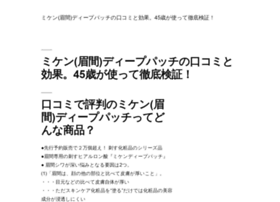Photoshopworld.jp thumbnail
