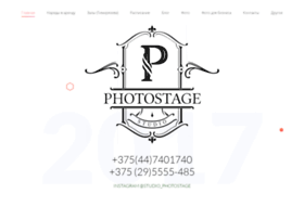 Photostage.by thumbnail