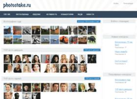 Photostake.ru thumbnail