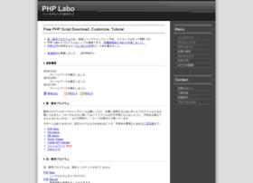 Php-labo.net thumbnail