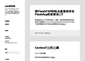 Php.net.cn thumbnail