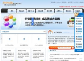 Phpweb.cn thumbnail