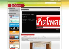 Phuketpost.com thumbnail