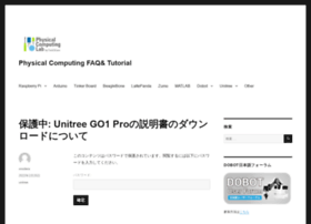 Physical-computing-lab.net thumbnail