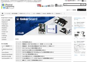 Physical-computing.jp thumbnail