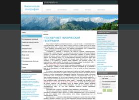 Physiography.ru thumbnail