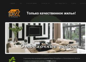 Pi-inter.ru thumbnail