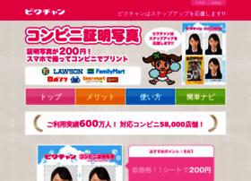 Pi9.jp thumbnail
