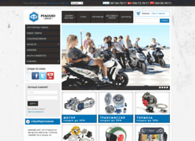 Piaggio-shop.com.ua thumbnail