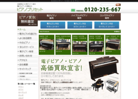 Piano-alba.com thumbnail