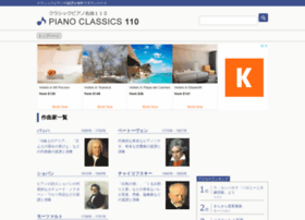 Pianoclassics.net thumbnail