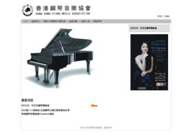 Pianomusicina.org thumbnail