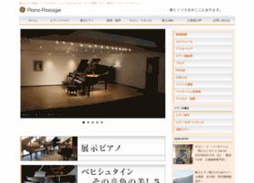Pianopassage.jp thumbnail