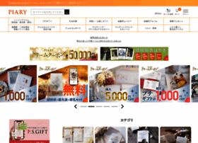 Piary.jp thumbnail