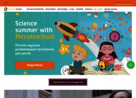Piccoloschool.ru thumbnail
