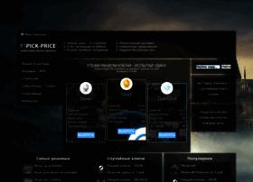 Pick-price.ru thumbnail