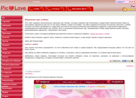 Picolove.ru thumbnail