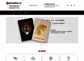 Piconline.ru thumbnail