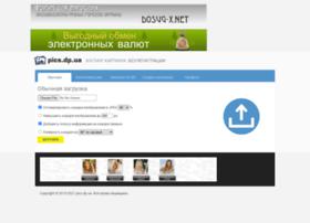 Pics.dp.ua thumbnail