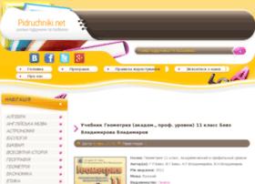 Pidruchniki.net thumbnail