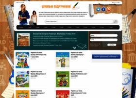 Pidruchnyk.com.ua thumbnail