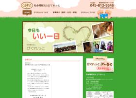 Piglet.or.jp thumbnail