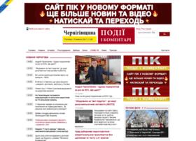 Pik.cn.ua thumbnail