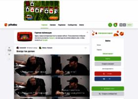 Pikabu.ru thumbnail